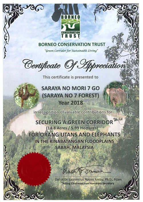 Diploma certifying the acquisition of forest n7 for the expansion of the green corridor.