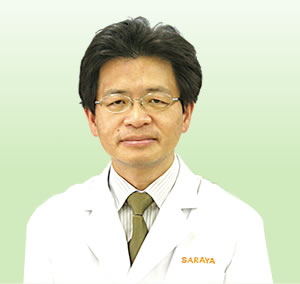 Dr. Yuji Murata: Director of SARAYA Natural Materials Laboratory